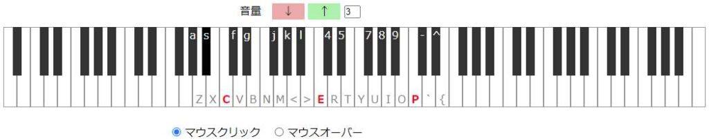 ピアノ ブラウザ