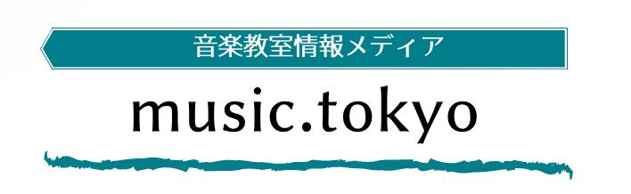 東京ミュージック教室